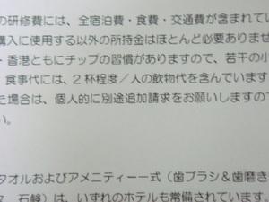 Dsc00662_2