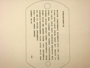 Dsc01034