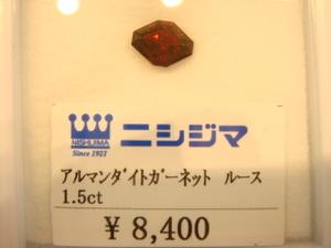 Dsc01686